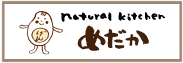 natural kitchen めだか